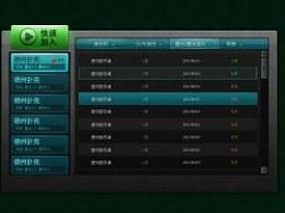 游戏大厅UI