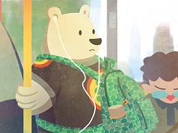 「我是熊,你不会发现。」