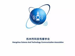 杭州市科技传播学会Logo