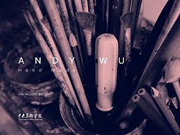 |品牌设计|Andy Wu LOGO定稿