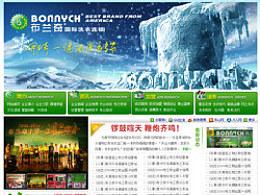 布兰奇国际洗衣连锁店官网