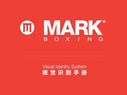 一名拳击手的成长:MarkBoxing拳击运动品牌
