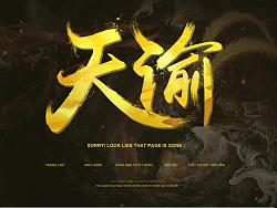 NetEase game test
