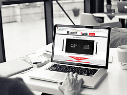 tamll网页设计