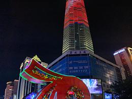 深圳华强北地标正确的拍摄方式