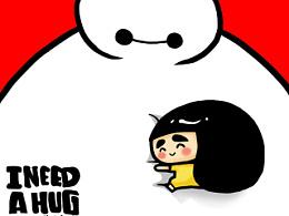 《给我一个拥抱,如此温暖》