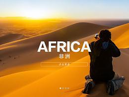 旅游摄影网