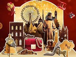 圣诞&元旦&春节 年末挑礼特别策划