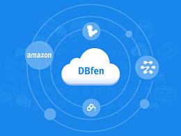 DBfen  多备份官网和logo