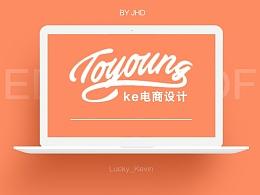 日本风格网页设计/化妆品/简约设计/KOZUE