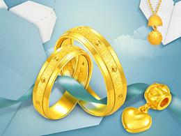 中国黄金情人节-手机端男性页面
