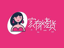 烤肉店logo设计/指上花开