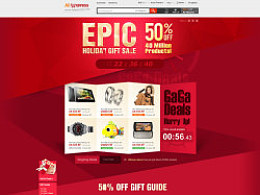Aliexpress-EPIC Holiday Gift Sale正式页面