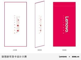 简约喜庆时尚高端大气奢侈国际范儿红色经典新年贺卡