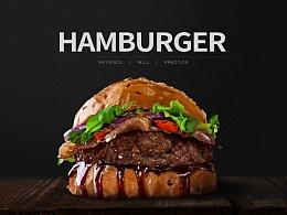 PS绘制写实汉堡包