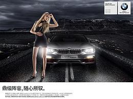 商业汽车广告合成!(附GIF教程及素材)