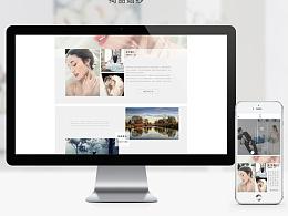 绮丽婚纱摄影网页