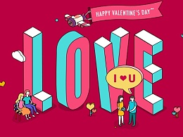2月14日情人节,Valentine's Day