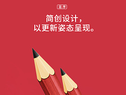 简创设计 by JianDesign7