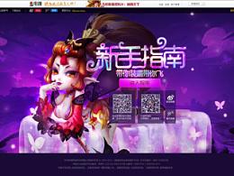 Q版游戏网页设计《梦塔防》-新手指南