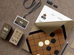 围棋教育学院 Branding
