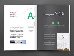 2013产品画册