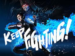 DNF-FIGHTING勇士&格斗大赛