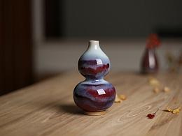 白伟锋作品 器世界 省大师白伟锋 钧窑钧瓷 炭烧钧瓷葫芦瓶 花器 收藏品