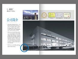 商业设计案例作品-2012.12