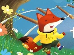 狐狸和树屋