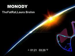 【音乐视觉新生】Monody