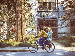 那些年的青春韶华·上海校园