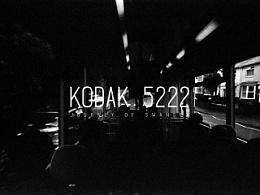 人生中第一卷黑白 Kodak 5222 电影黑白负片