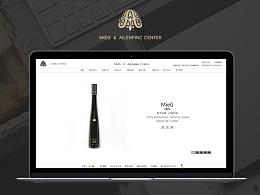 某果酒简约官网设计