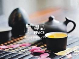 《禅品》茶品包装设计 / CHANPIN DESIGN
