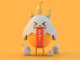 一份属于2018世界杯投注开户师的鸡年红包