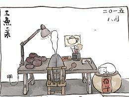 """""""小野柿子"""""""