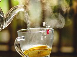 客片—热柠茶