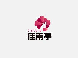 粥铺【佳甫亭】logo方案汇总