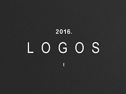 2016LOGO设计总结