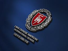 力迈中美(国际)学校 品牌形象设计