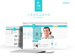 上海高级金融学院SAIF-MBA