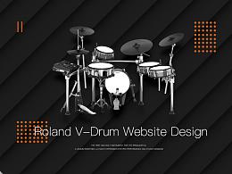 Roland V-drum Design