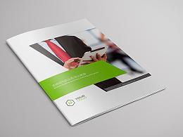 教育  培训  商务  金融  建设  大气  简约画册