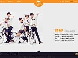 中小学生校服类企业官网