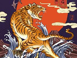 浮世绘-虎