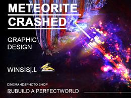 METEORITE CRASHED