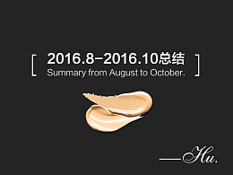 全球购化妆品类目页面