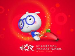 扑克兔2014新春壁纸