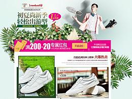 男鞋、鞋子、潮鞋、小白鞋、唯品会、专题页、页面、电商、天猫、二级页、首页、